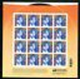 Janis Joplin - Sheet of 16 Forever Stamps