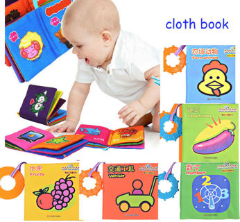 Soft Cloth Baby Learning Book Kid Child Intelligence Development Play Reading