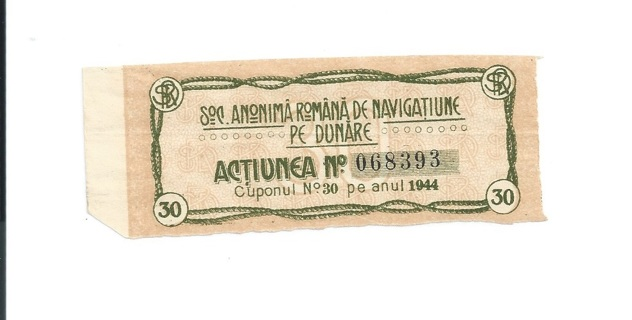 Romanian Navigation on the Danube stock certificate coupon 1944
