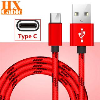 2m USB Type C Fast Charging usb c cable data Cord Charger for Sony Xperia L1 L2 XZ XZ1 XZ2 Premium