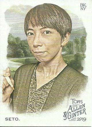 2019 Allen & Ginter Mayumi Seto #167