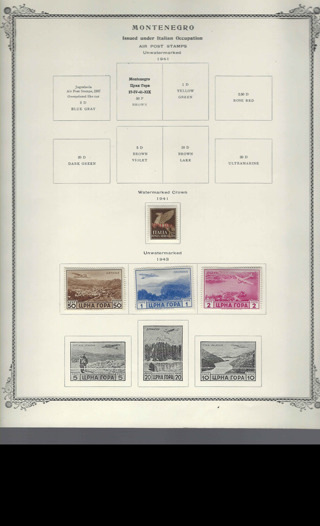 1941-3 Montenegro (Ital occ) 4 air post stamps lot (Pt4), MH/VF-XF, est CV $12.70