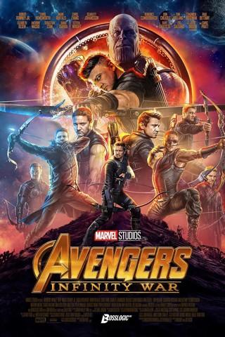 Avengers: Infinity War (HDX) Code