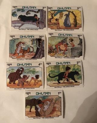 MNH Disney - Bhutan