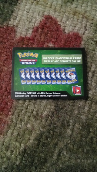Pokemon - Sun&Moon - Ultra Prism - Booster Pack Code