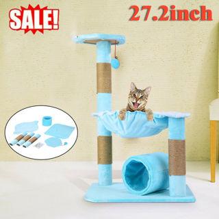 **~ 1 cat condo cat tree bed ~**