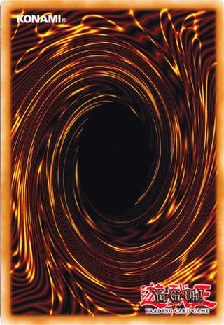 Old used random Yugioh card