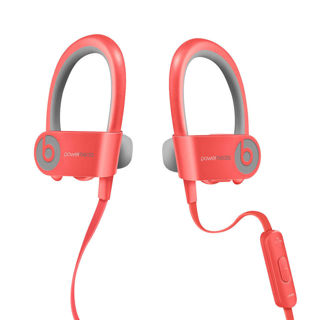 NEW'! Genuine Beats By Dr. Dre Powerbeats 2 Wireless In-Ear Headphone - Red/Gray