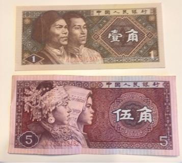 Three vintage Asian banknotes