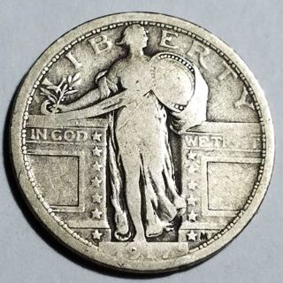1917 Standing Liberty Quarter - type 1