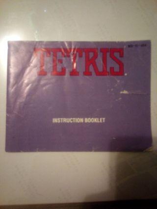 NES Tetris Instruction booklet only