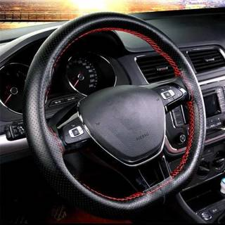 [GIN FOR FREE SHIPPING] DIY Car Steering Wheel Braid Cover Soft Texture With Needles And Thread
