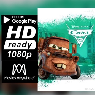CARS 2 HD GOOGLE PLAY CODE ONLY