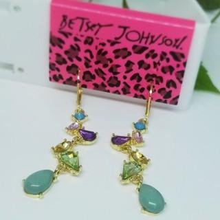 Betsey Johnson Colorful resin gemstones drop earrings goldtone New