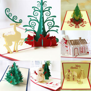 3D Pop Up Paper Card Christmas Tree Xmas Greeting Holiday Birthday Gifts