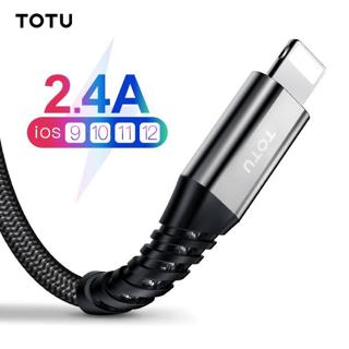 TOTU USB Cable For iPhone Xs Max Xr X 8 7 6 6s Plus SE 2.4A Fast Charging Charger Data Cable Cord