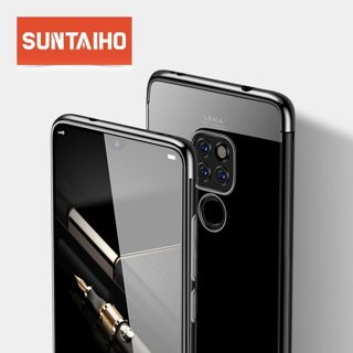 Suntaiho Case for Huawei P20 Lite Case Luxury Transparent TPU Silicone Plating Shining Cover for