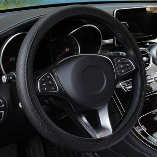 Car Steering Wheel Cover PU Microfiber Anti-Slip Auto Steering- wheel Cover Embossing Leather