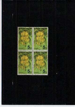 Bananas - Platanos block of 4 used from Thailand #BRO #2